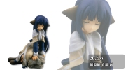 photo of Utawarerumono One Coin Figure Series: Yuzuha
