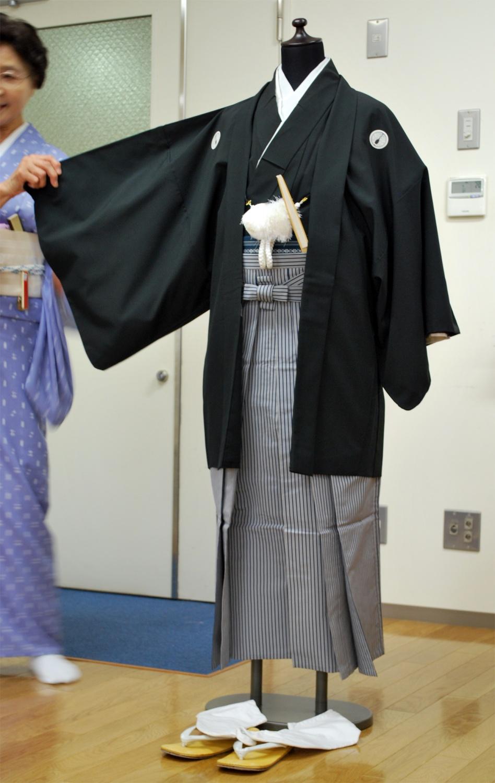Kimono My Anime Shelf