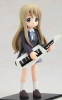 photo of Toy's Works Collection 4.5 K-On! Tsumugi Kotobuki