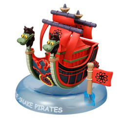 main photo of OP Wobbline Pirate Ships Collection: Kuja Pirates Ship