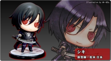 main photo of One Coin Collection Togainu no Chi: Shiki