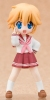 photo of Lucky Star Figure Collection Vol.2: Patricia
