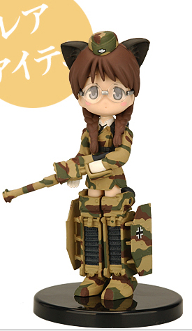 main photo of Figumate Mecha Musume 1: Panzer 3 Rare Ver