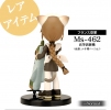 photo of Figumate Mecha Musume 1: Ms-426  Rare Ver