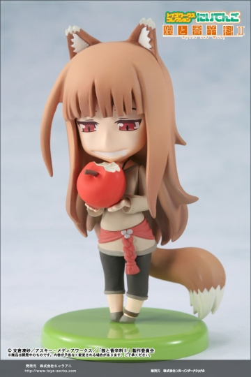 main photo of Toy's Works Collection 2.5 Spice and Wolf 2: Holo D