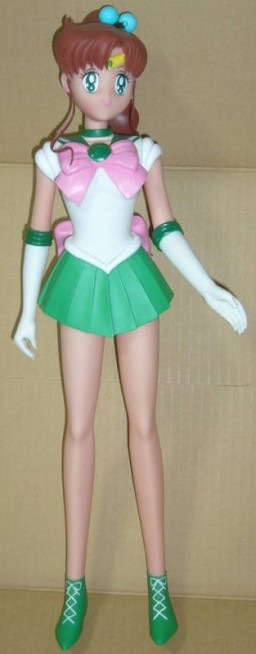 main photo of Sailor Moon Excellent Doll Figure: Sailor Jupiter