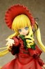 photo of Shinku