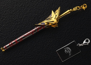 main photo of Fate Metal Charm Collection 08: Sword of Rupture, Ea