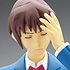figma Kyon School Uniform Ver