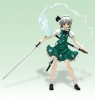 photo of Youmu Konpaku PVC