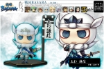photo of One Coin Grande Figure Collection Second Uesugi Kenshin