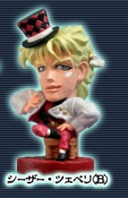 main photo of Jojo's Bizarre Adventure Part 2 Mini: Caesar Zeppeli B