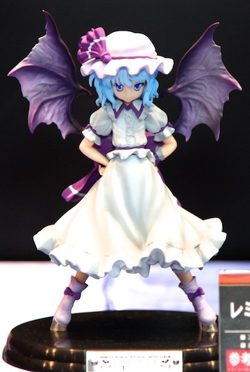 main photo of Remilia Scarlet Reitaisai Limited Color Ver.