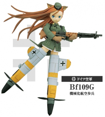 main photo of Konami Figure Collection Mecha Musume Vol.3: Luftwaffe Bf109G