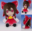 photo of Touhou Project Plush Series 01: Hakurei Reimu