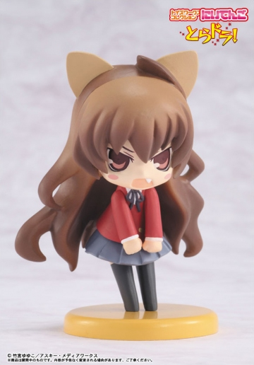 main photo of Toys Works Collection 2.5 Toradora! Taiga