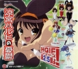 photo of HGIF The Melancholy of Haruhi Suzumiya #2.5: Haruhi Suzumiya White Bunny Ver