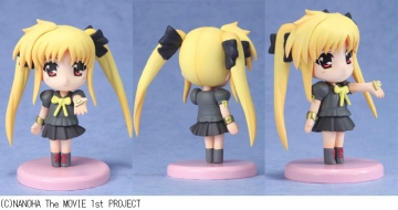 main photo of Magical Girl Lyrical Nanoha the MOVIE 1st Toy'sworks Collection 2.5: Fate