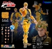 photo of Super Action Statue 11 Dio