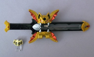 main photo of Zanvat Sword