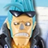 One Piece World Collectable Figure ~Strong World~ ver.2: Franky