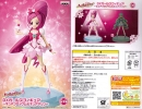photo of Heartcatch Pretty Cure DX Girls Figure: Cure Blossom