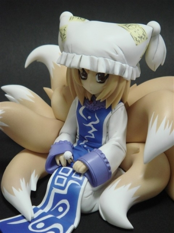 main photo of Yakumo Ran