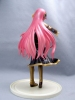 photo of Megurine Luka