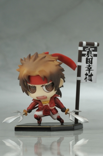 main photo of One Coin Grande Figure Collection First Sanada Yukimura