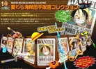 photo of Wanted Mugiwara Pirates Collection: Monkey D. Luffy