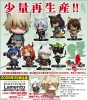 photo of One Coin Collection Lamento Beyond the Void: Razel