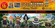 photo of One Piece World Collectable Figure ~Strong World~ ver.3: Monkey D. Luffy