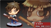 photo of One Coin Collection Togainu no Chi: Keisuke
