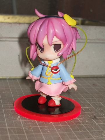main photo of Touhou Custom Nendoroid Puchi: Komeiji Satori