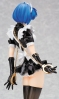 photo of Ryomou Shimei Cerberus Project Ver. Pearl Black