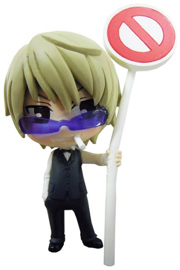 main photo of Durarara!! Trading Voice Mascot: Heiwajima Shizuo
