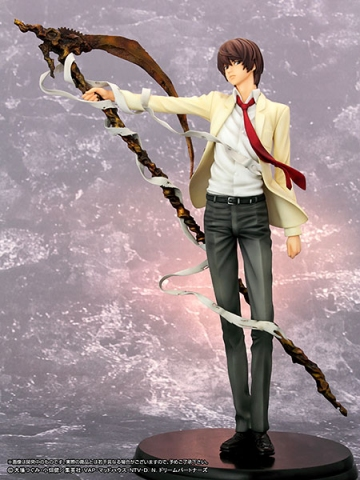 main photo of Death Note Series #01: Light Yagami