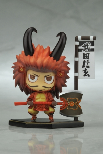 main photo of One Coin Grande Figure Collection First Takeda Shingen