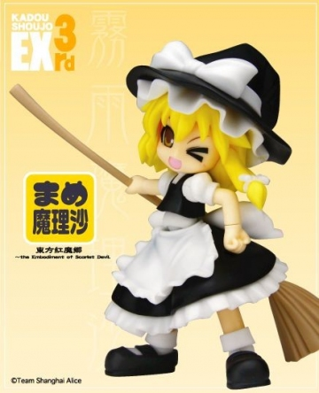 main photo of Kirisame Marisa Kadou Shoujo Ver.