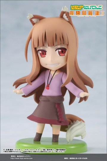 main photo of Toy's Works Collection 2.5 Spice and Wolf 2: Holo E