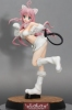 photo of Lala Satalin Deviluke Animal White Limited Ver.