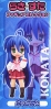 photo of Lucky Star Figure Collection: Konata