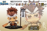 photo of One Coin Grande Figure Collection Sengoku Basara Third: Miyamoto Musashi
