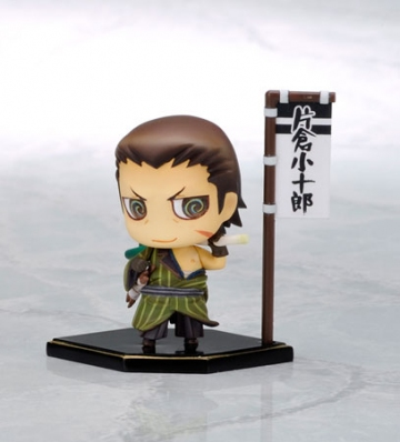 main photo of One Coin Grande Figure Collection Sengoku Basara Third: Katakura Kojuurou