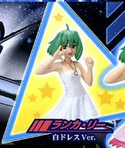 main photo of HGIF Macross Frontier Collection 1: Ranka Lee 2