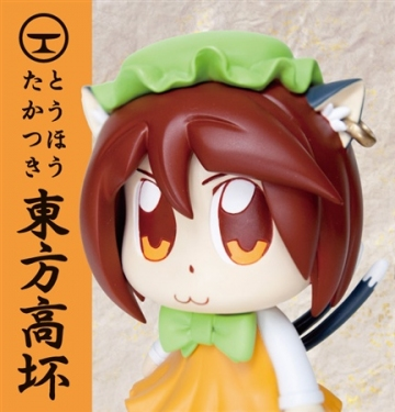 main photo of Touhou Sofubi Chen bkub ver.
