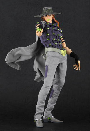 main photo of Real Action Heroes 429 Gyro Zeppeli