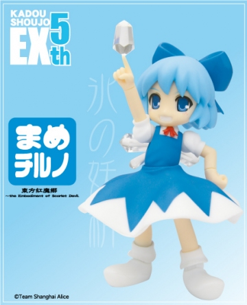 main photo of Cirno Kadou Shoujo Ver.