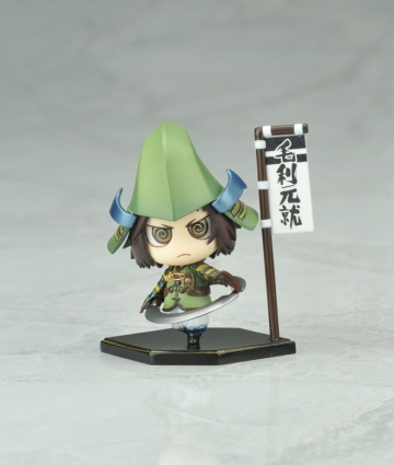 main photo of One Coin Grande Figure Collection Second Mouri Motonari