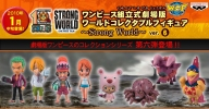 photo of One Piece World Collectable Figure ~Strong World~ ver.6: Shimatori